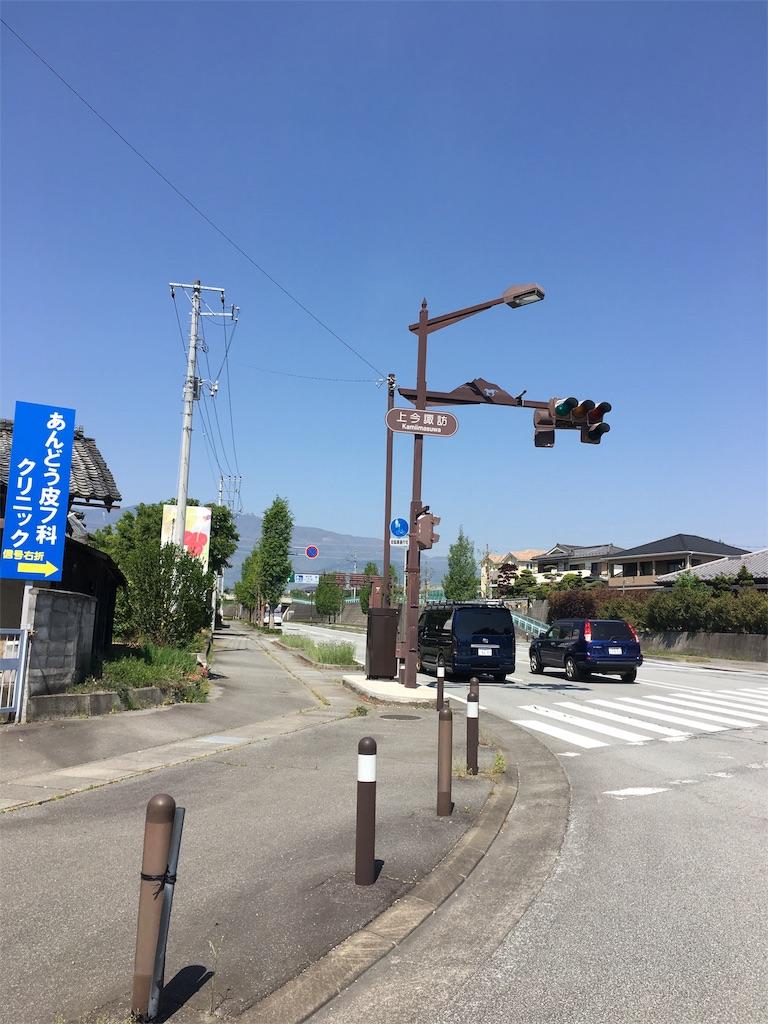 f:id:h-katori:20180422235240j:image