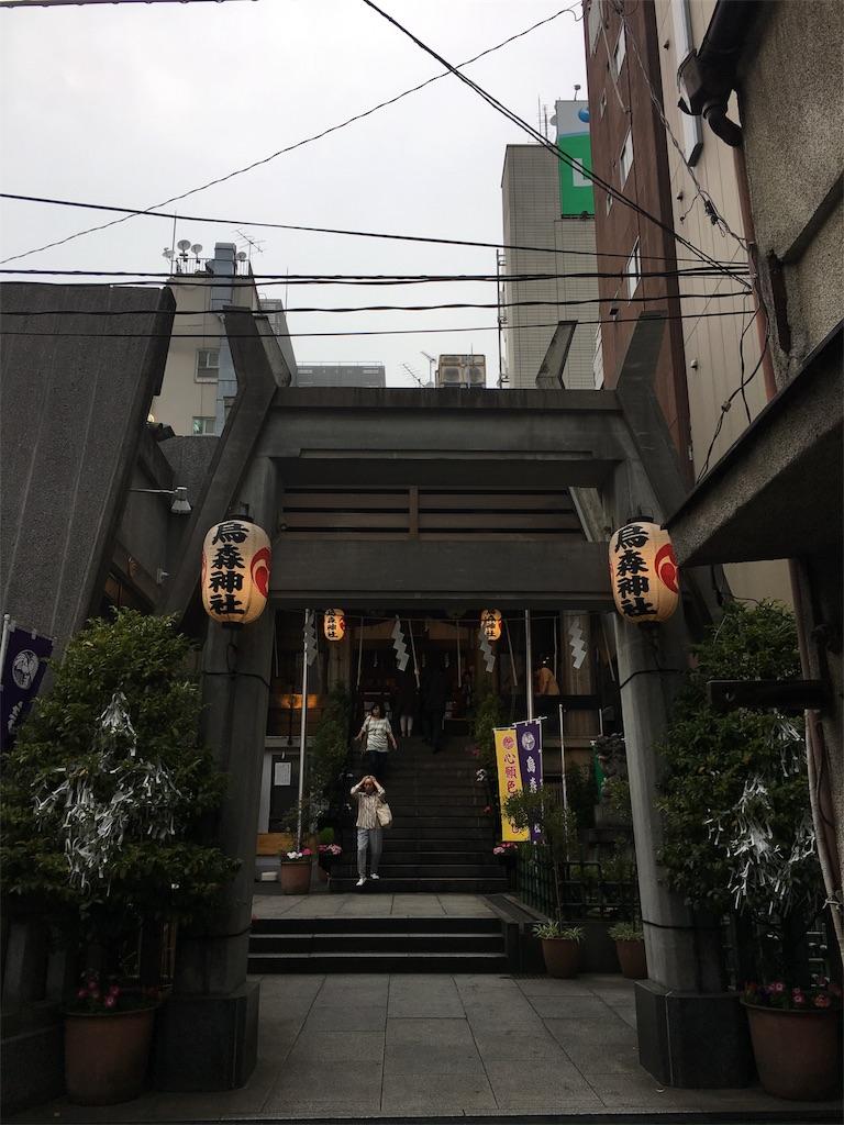 f:id:h-katori:20180519212440j:image