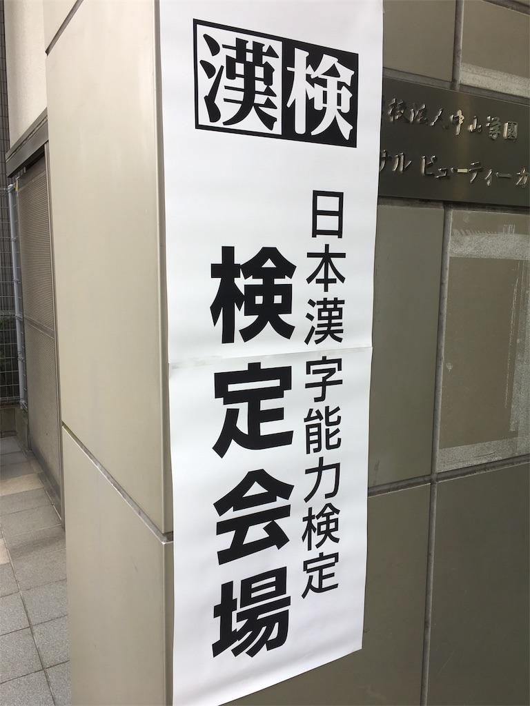 f:id:h-katori:20180617211135j:image