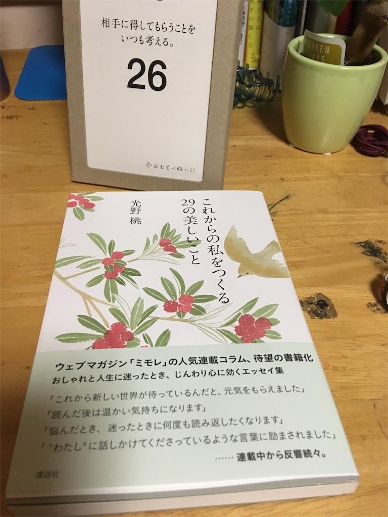 f:id:h-katori:20180726203219j:image