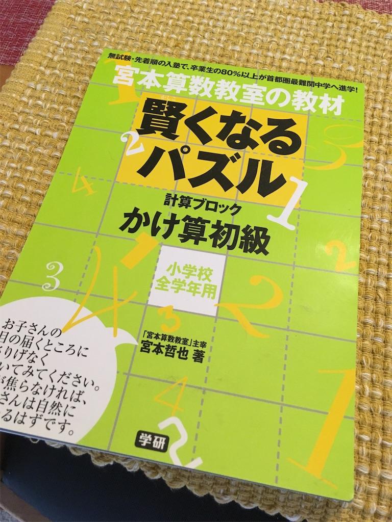 f:id:h-katori:20181109083401j:image