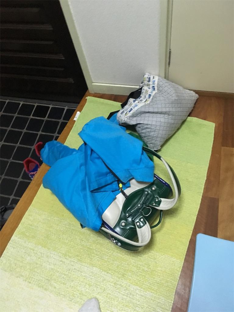 f:id:h-katori:20181201204444j:image