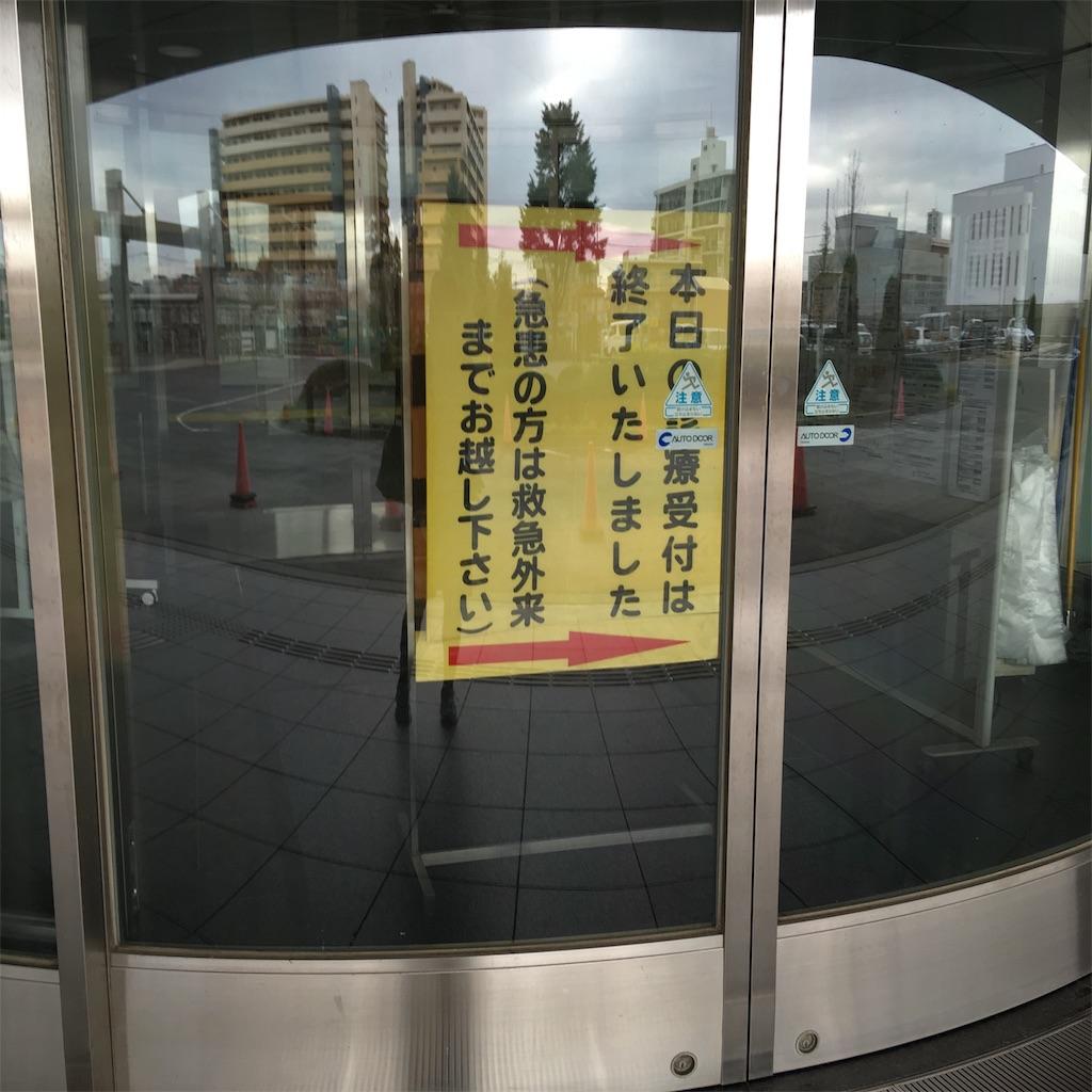 f:id:h-katori:20181202212020j:image