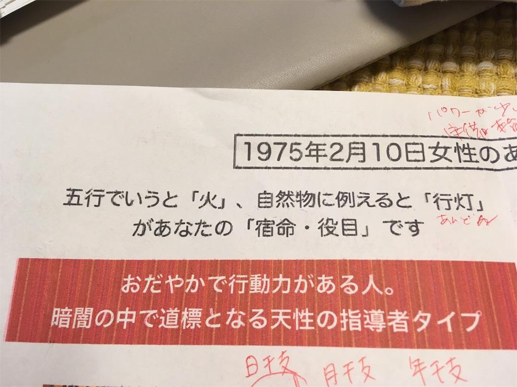 f:id:h-katori:20190112092728j:image