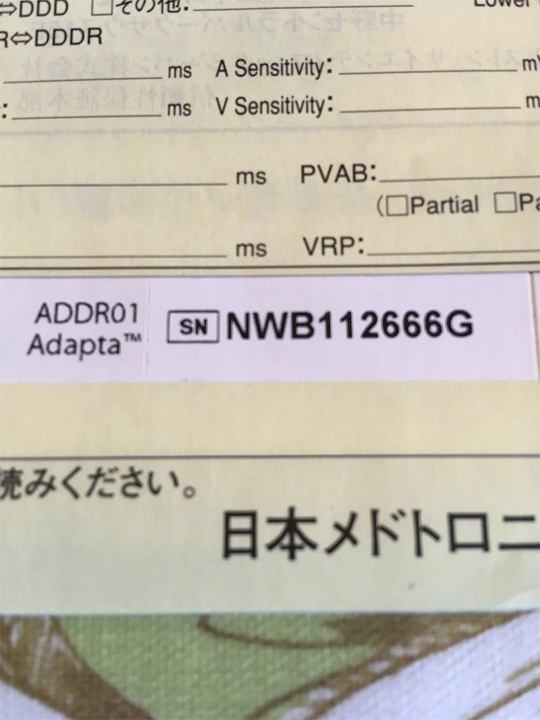 f:id:h-katori:20190119102100j:image