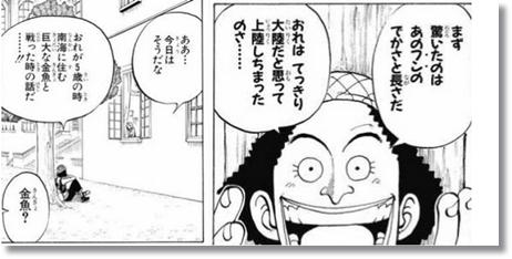 f:id:h-kisawa108654:20170527171822j:plain
