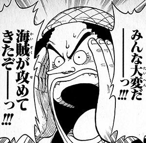 f:id:h-kisawa108654:20170602144721j:plain