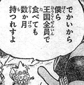 f:id:h-kisawa108654:20170602145752j:plain