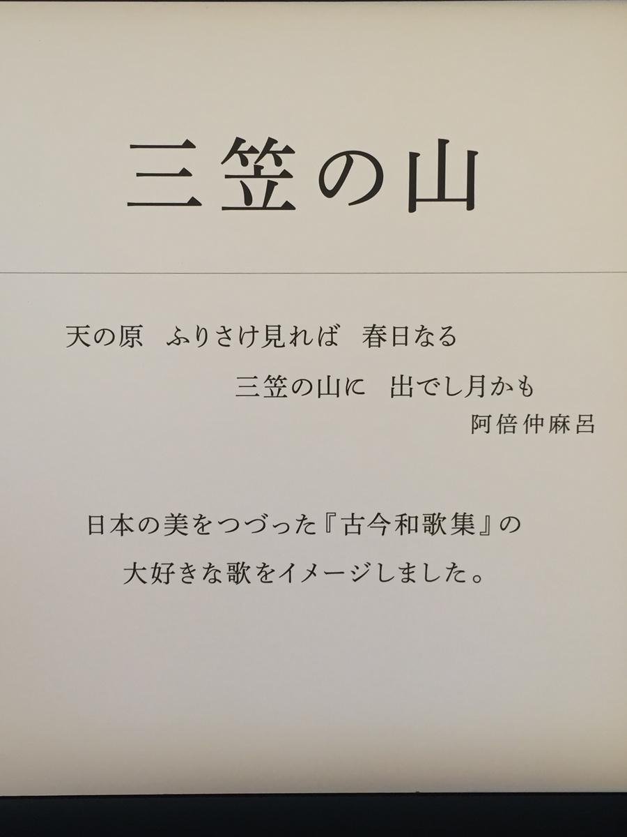 f:id:h-kiyo:20190612214626j:plain