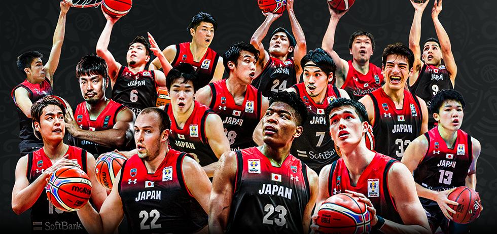 バスケットボール・ワールドカップ2019中国大会・男子バスケ日本代表