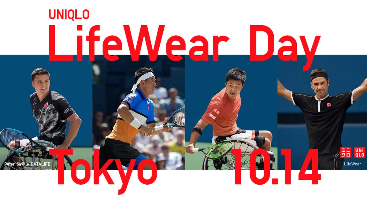 UNIQLO LifeWear Day Tokyo 2019