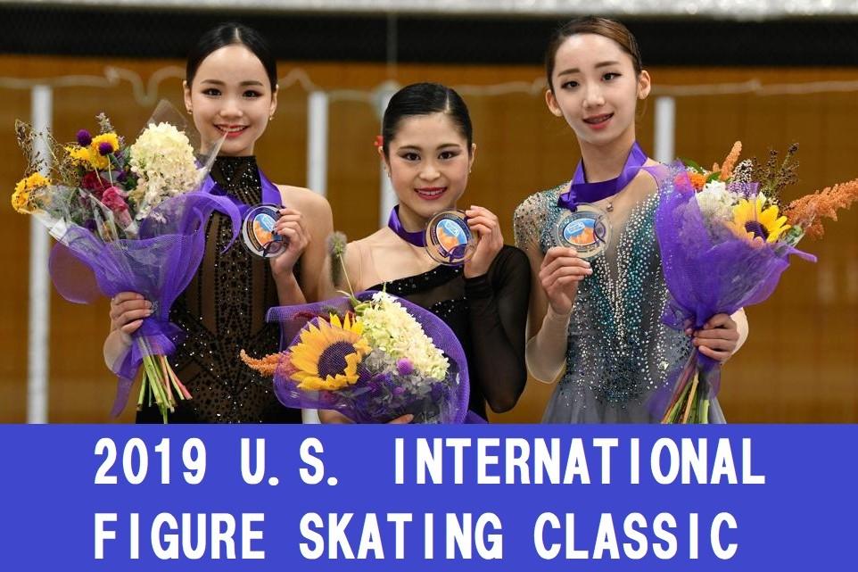 USインターナショナル2019