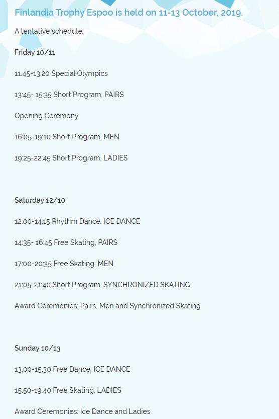 フィンランディア杯2019試合スケジュール表