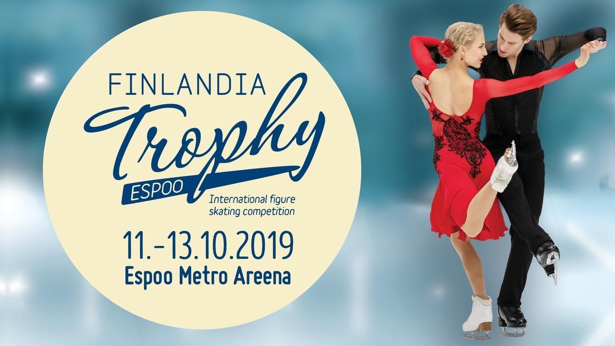 フィギュアスケートグランプリシリーズ・スケートカナダ大会2019