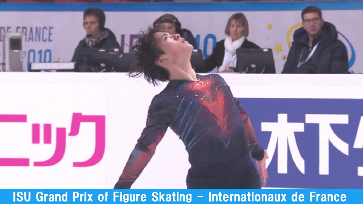 フィギュアスケートグランプリシリーズ・フィギュアスケート フランス大会2019