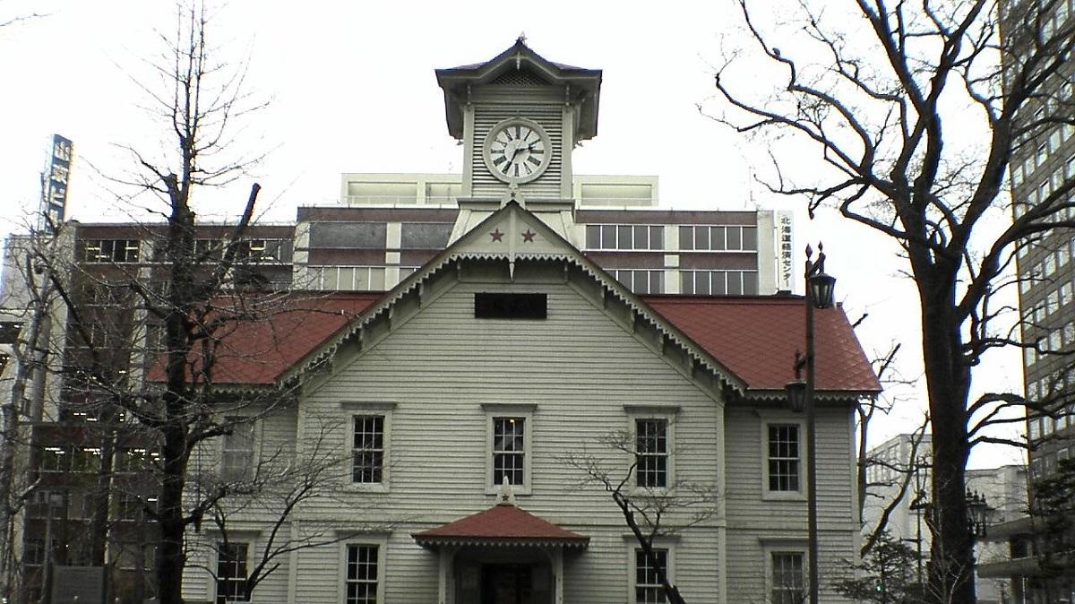イルミナティカードの予言、札幌の時計台