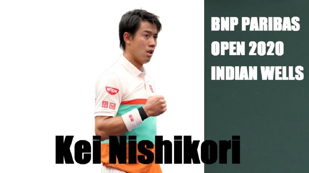 BNPパリバ オープンテニス初戦(2回戦) 錦織圭