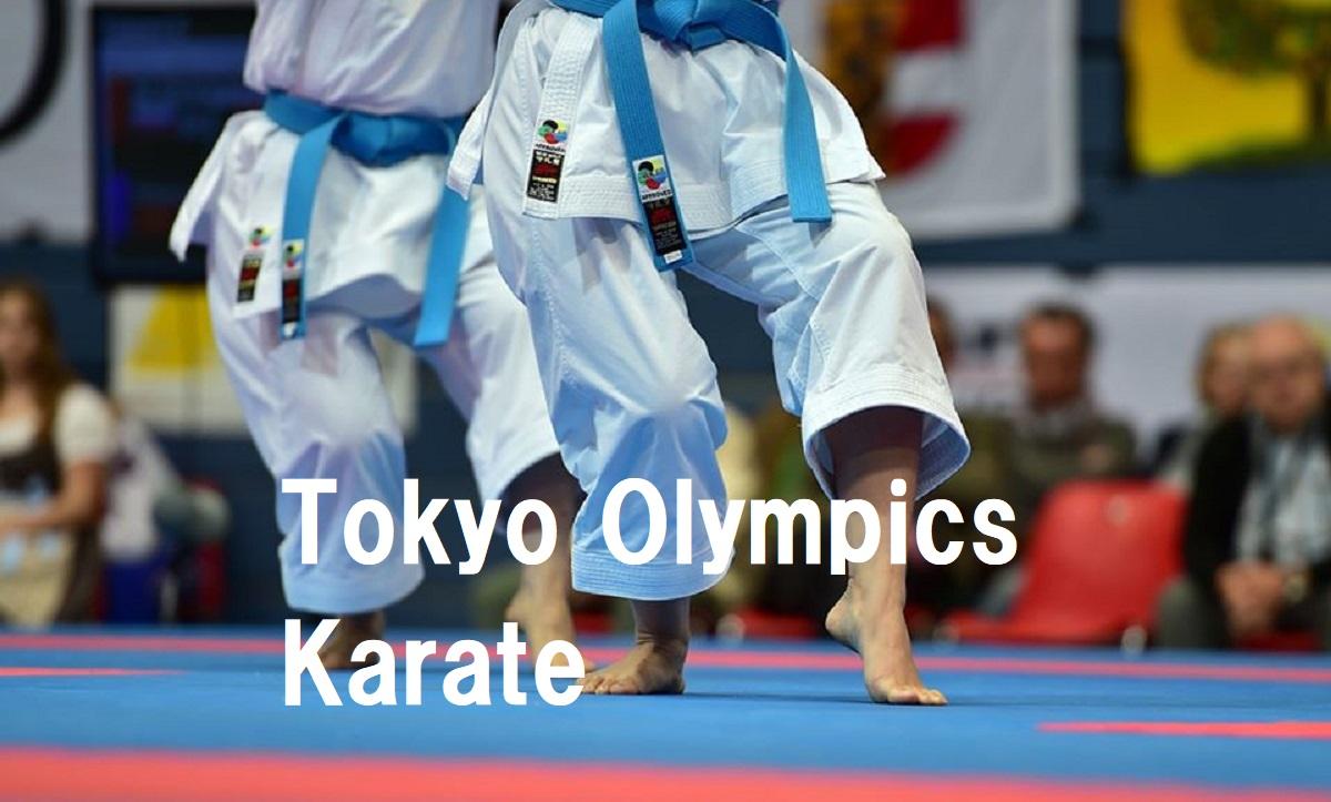 東京オリンピック【空手】日本代表選手「型」「組手」
