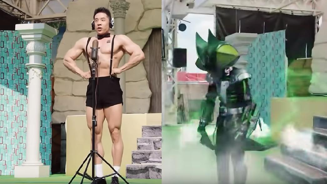 腹筋崩壊太郎(怪人前)→怪人ベローサマギア