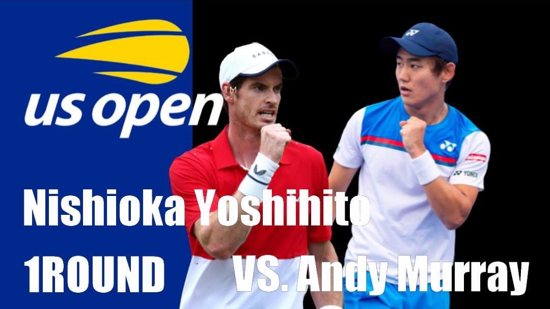 全米オープンテニス2020男子シングルス1回戦 西岡良仁vsアンディ・マリー