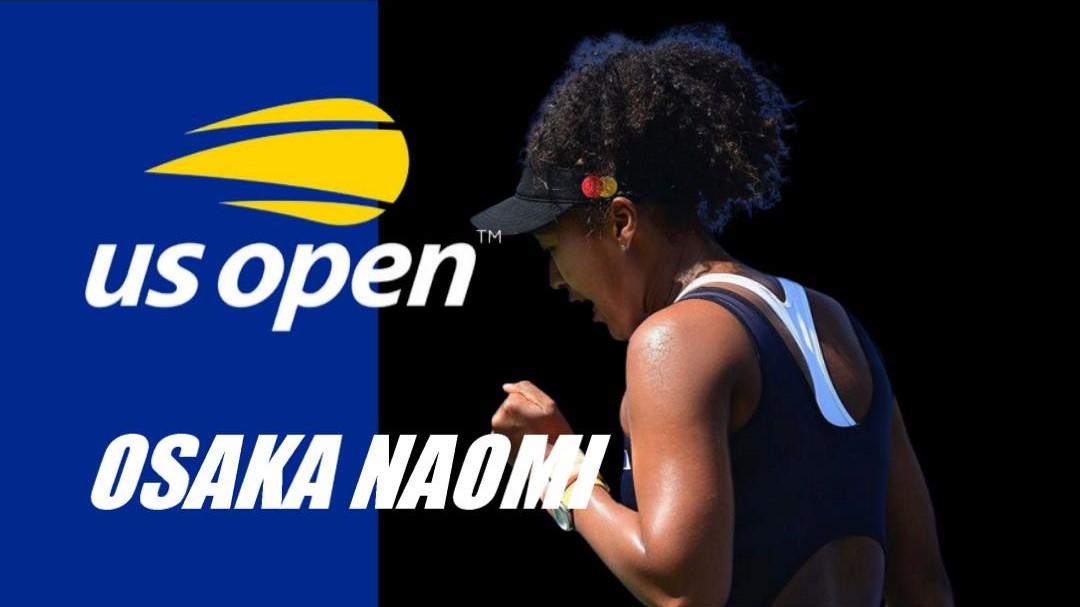 2020USオープンテニス2回戦に進出の大坂なおみ