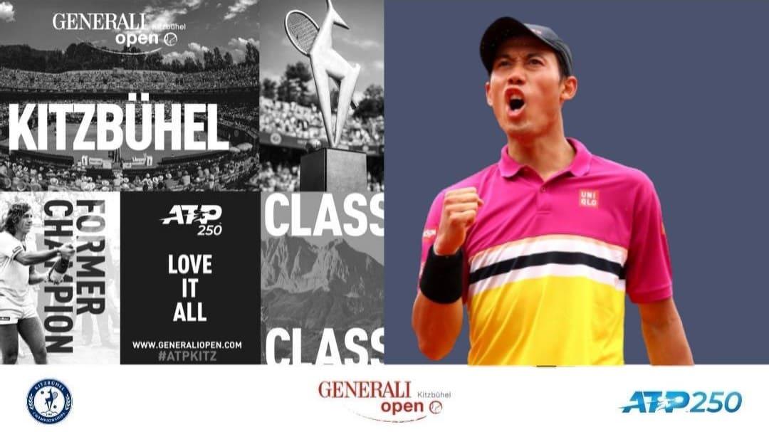 2020ゼネラリ・オープン(オーストリアオープン)テニス1回戦に進出の錦織圭
