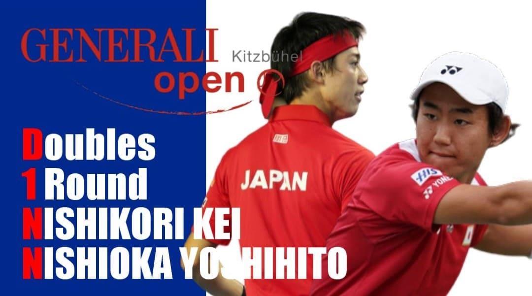 2020ゼネラリ・オープン(オーストリアオープン)テニス1回戦に進出の錦織圭/西岡良仁 ダブルス