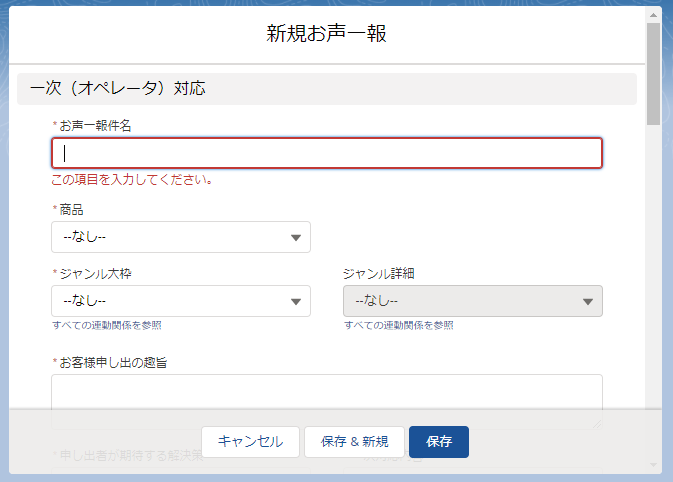 f:id:h-minami12:20210120181053p:plain