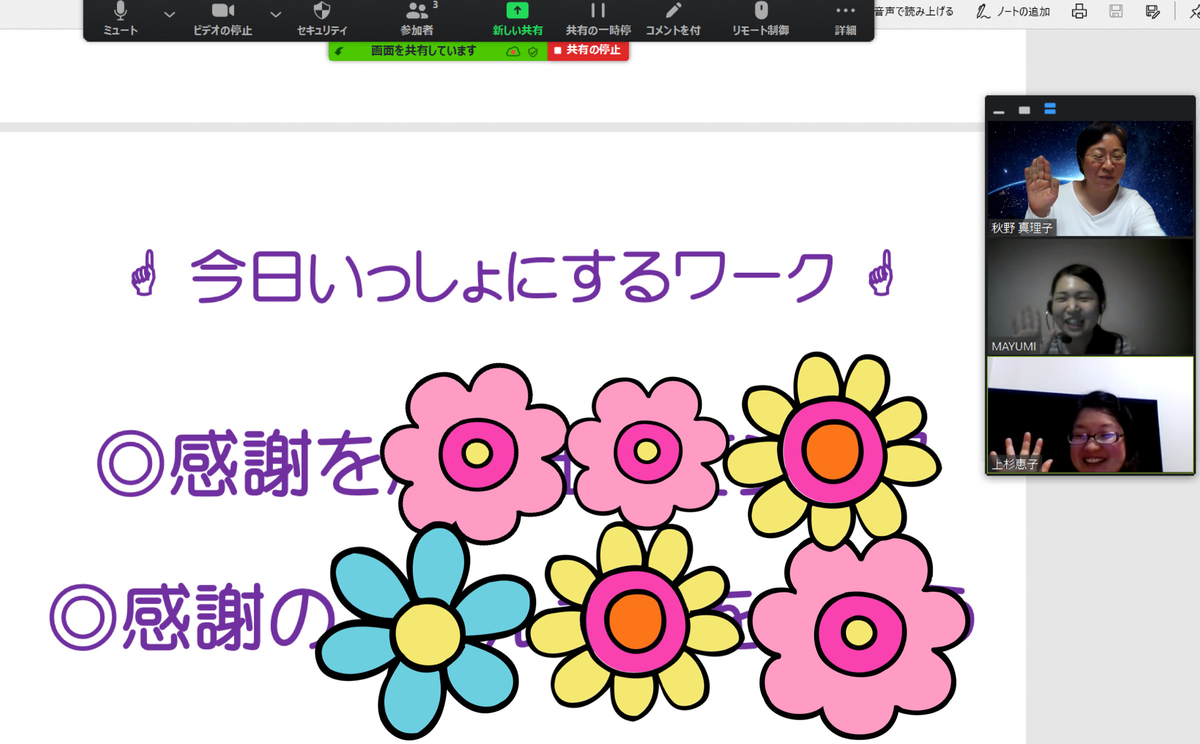 f:id:h-nakaima:20200602193903j:plain