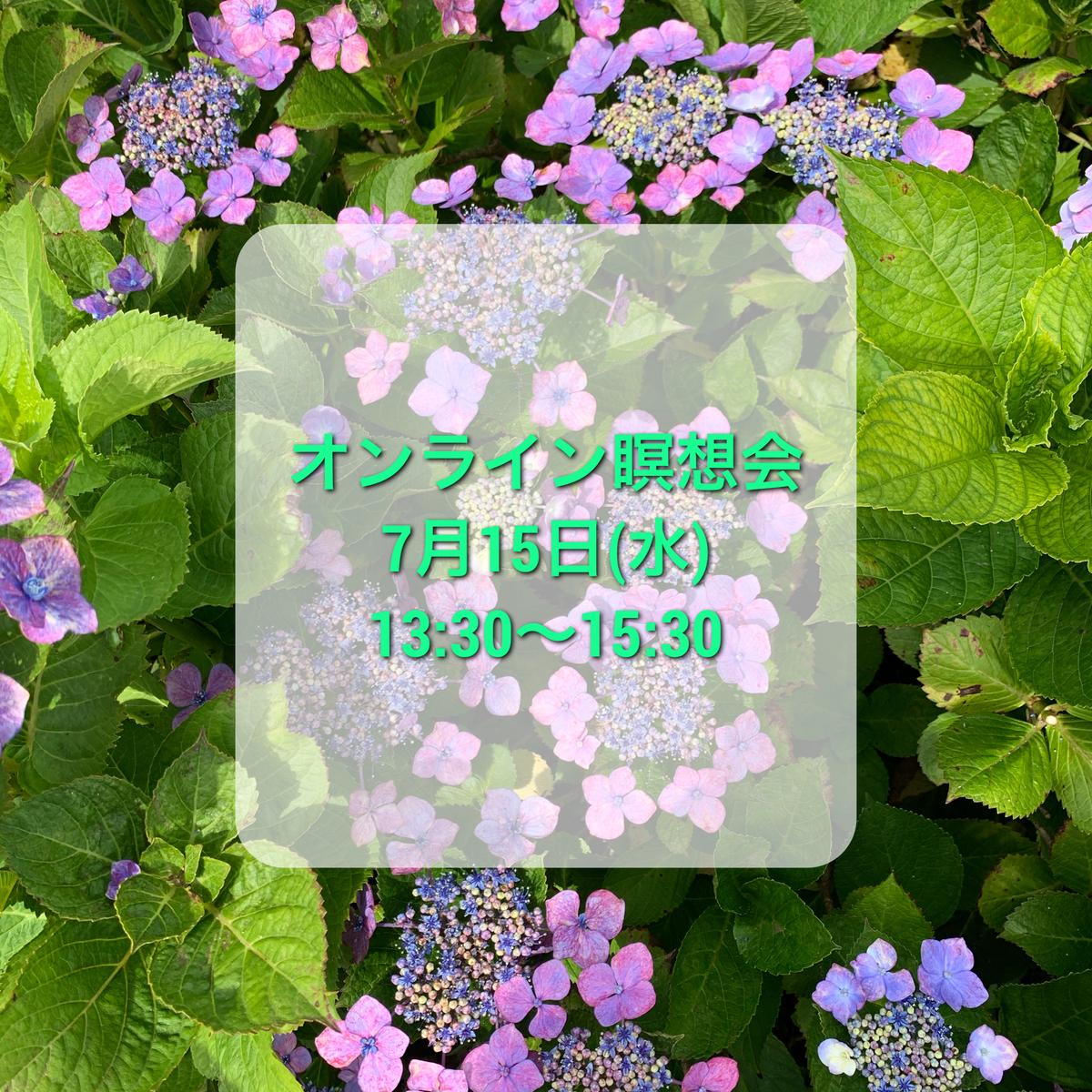 f:id:h-nakaima:20200626161729j:plain
