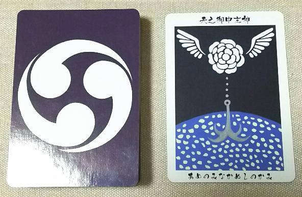 f:id:h-nakaima:20200905133700p:plain
