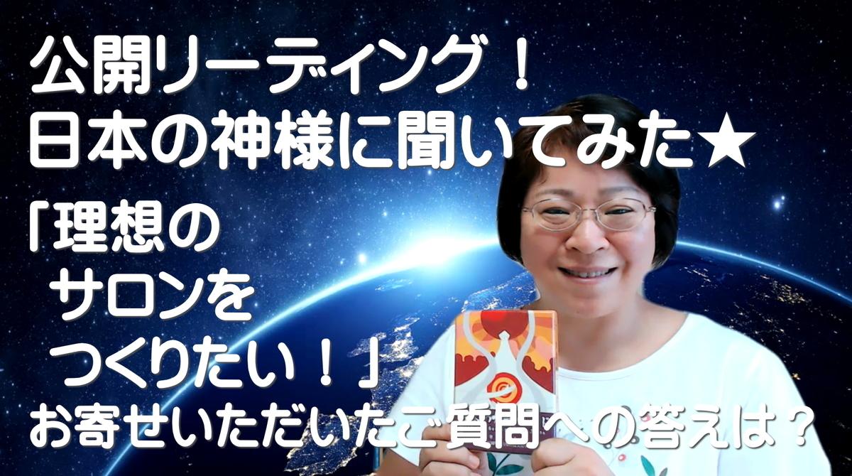f:id:h-nakaima:20200927170900j:plain
