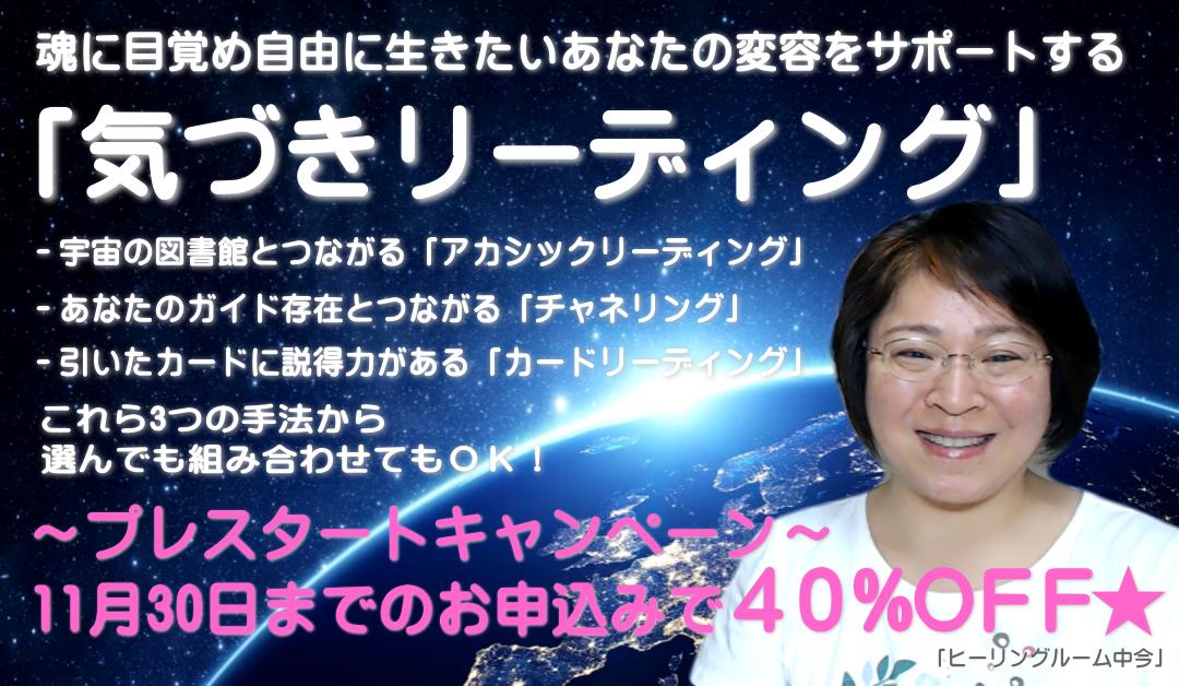 f:id:h-nakaima:20201123004430p:plain