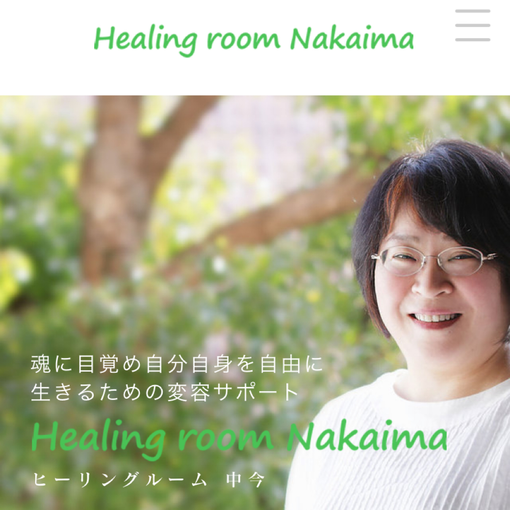 f:id:h-nakaima:20210205013719j:plain