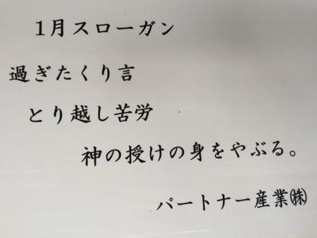 f:id:h-ninomiya:20150109103059j:image