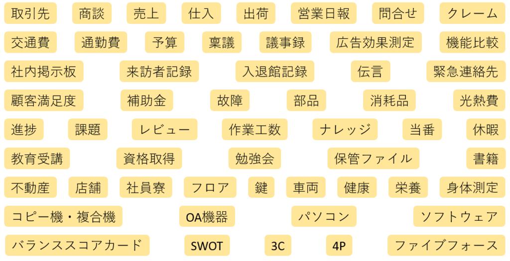 f:id:h-ogawa-reedex-co-jp:20180105135100p:plain