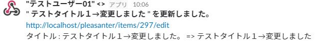 f:id:h-ogawa-reedex-co-jp:20180111100805p:plain
