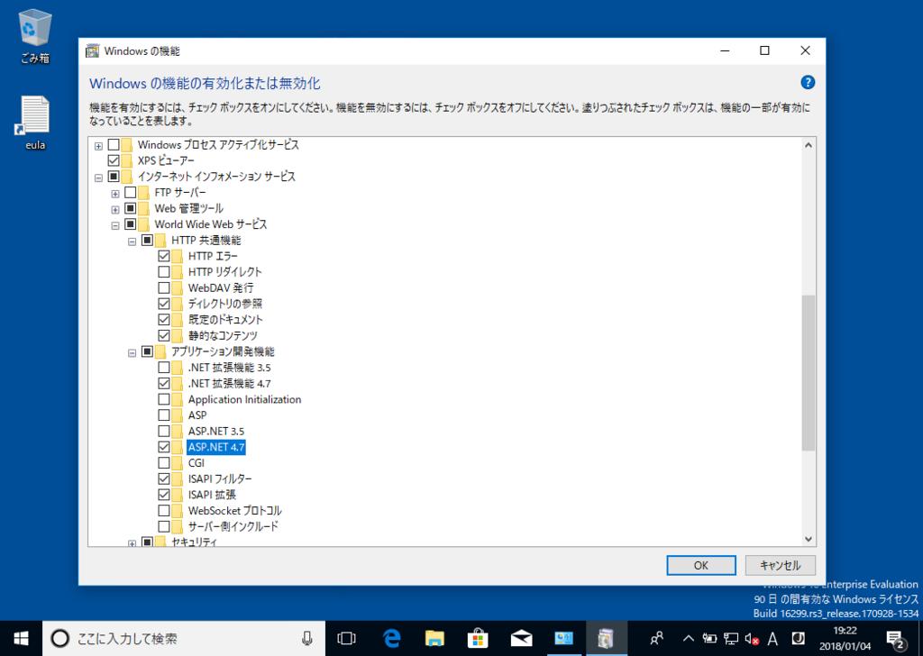 f:id:h-ogawa-reedex-co-jp:20180111122910p:plain