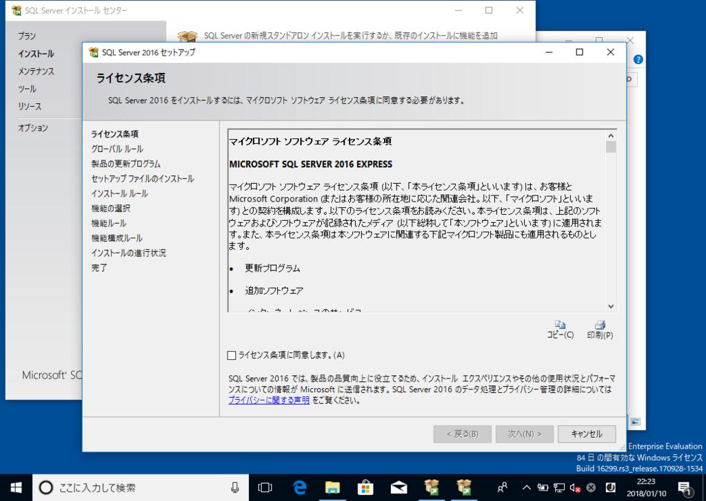 f:id:h-ogawa-reedex-co-jp:20180111152451p:plain