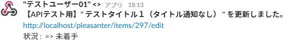 f:id:h-ogawa-reedex-co-jp:20180111181455p:plain