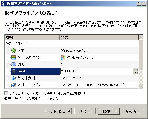 f:id:h-ogawa-reedex-co-jp:20180115122615p:plain