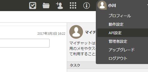 f:id:h-ogawa-reedex-co-jp:20180115172214p:plain