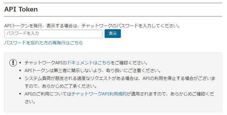 f:id:h-ogawa-reedex-co-jp:20180115172426p:plain