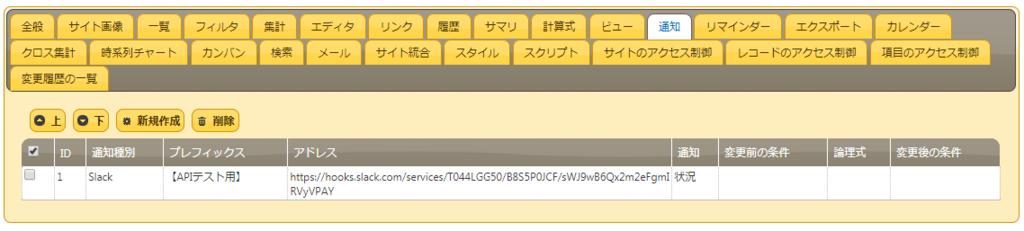 f:id:h-ogawa-reedex-co-jp:20180115173327p:plain