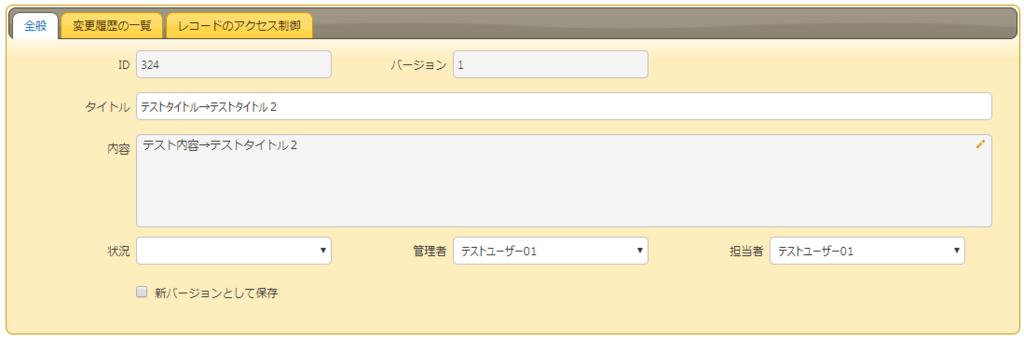 f:id:h-ogawa-reedex-co-jp:20180115180623p:plain