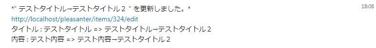 f:id:h-ogawa-reedex-co-jp:20180115180856p:plain