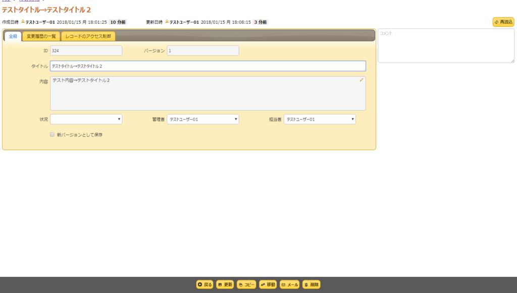 f:id:h-ogawa-reedex-co-jp:20180115181141p:plain