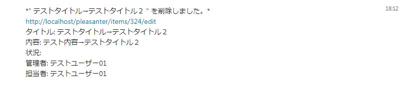 f:id:h-ogawa-reedex-co-jp:20180115181235p:plain