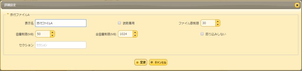 f:id:h-ogawa-reedex-co-jp:20180122205005p:plain