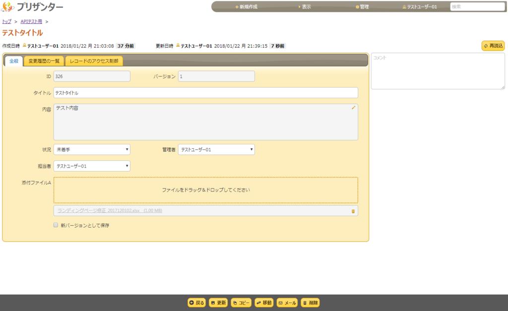 f:id:h-ogawa-reedex-co-jp:20180122214028p:plain